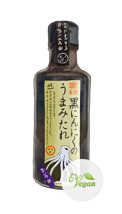 VEGAN BLACK GARLIC HOT SAUCE 180 GR