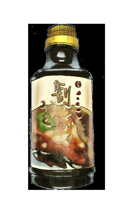 KAPPO GESHI BBQ TARE - 310ML -01010