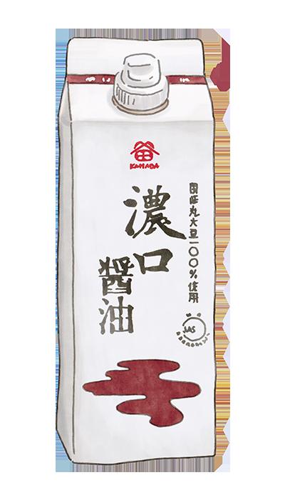 SASHIMI SOY SAUCE 500 ML